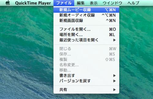 スクリーンショット 2015-05-02 11.55.18