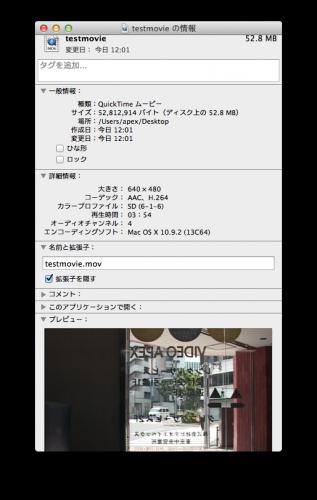 スクリーンショット 2015-05-02 12.02.09