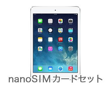 ipad-air2-silver-nano-sim-set_b